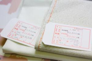 特価刺繍布